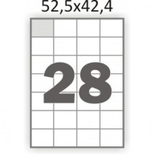 Самоклейка на бумаге А4 в листах (100 листов) 28 шт. (52,5х42,42мм)