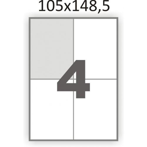 Cамоклеющаяся этикетка на листах А4 (100 листов) 4 шт. (105x148.5мм)