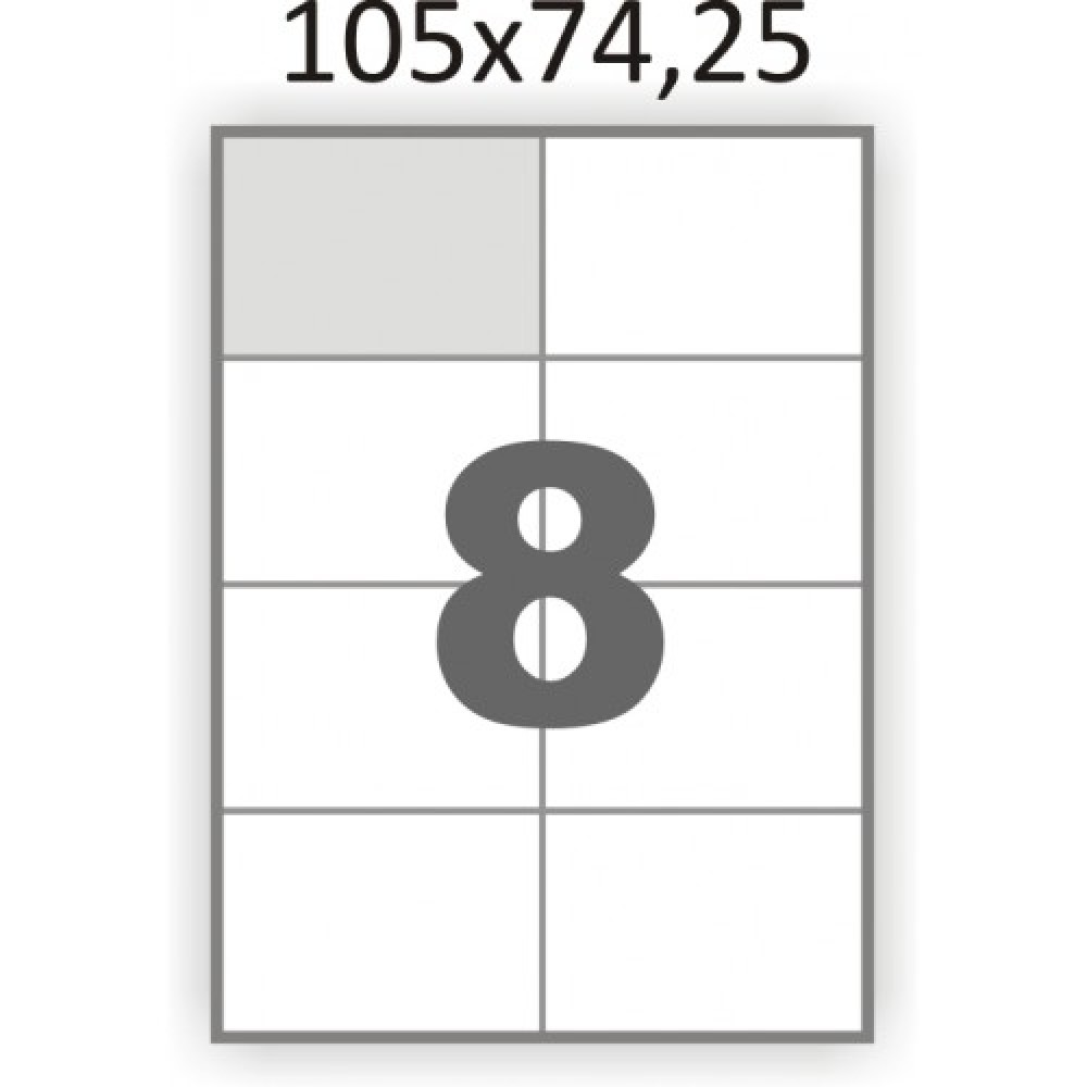 32 этикетки на листе