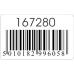 Самоклеющаяся этикетка на листах А4 (100 листов) 6 шт. (105x99мм)